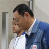 Masao YOSHIDA, Foto: Tepco