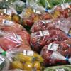 Gemüse in einem Supermarkt in der Präfektur Fukushima