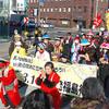 Demonstration in der Präfektur Fukushima am 11. März 2013